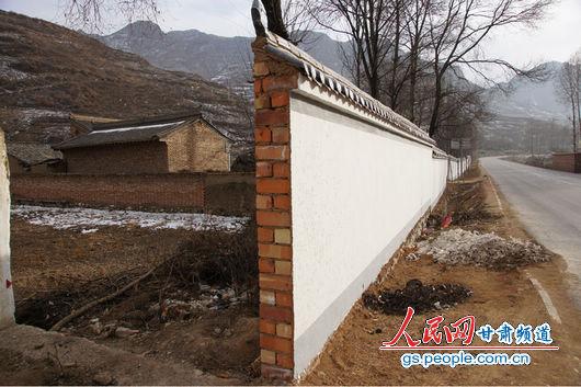 甘肃漳县遮羞墙