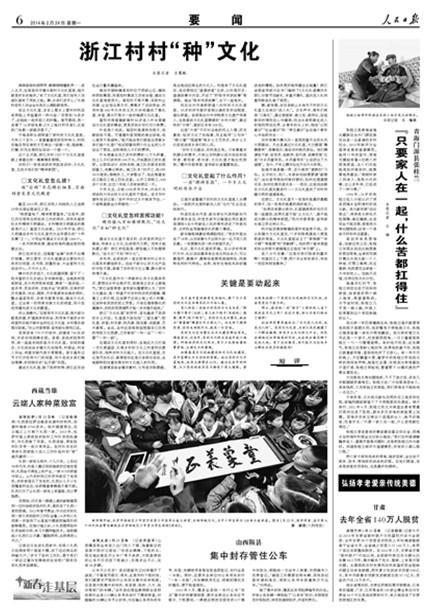 消灭贫困人口图片_2012年甘肃省贫困人口