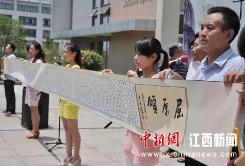 江西省:端午习俗   建昌府午节用百草水洗浴,以防止疥疮,新