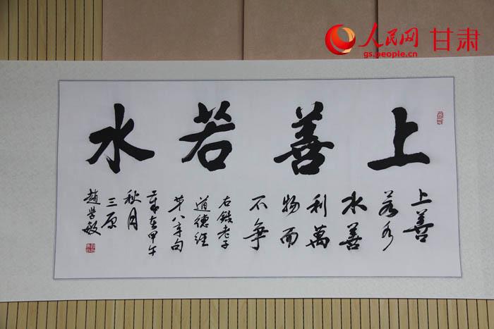 中国梦 翰墨铜城书法展今日开展【2】