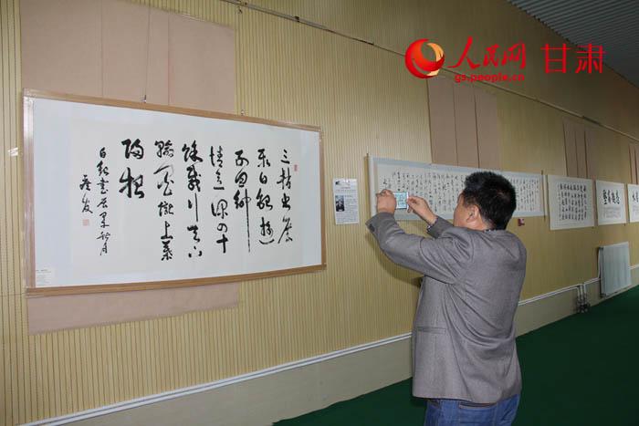 中国梦·翰墨铜城书法展今日开展
