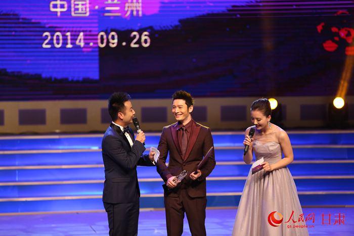 黄晓明现身第32届大众电影百花奖提名者颁奖仪式