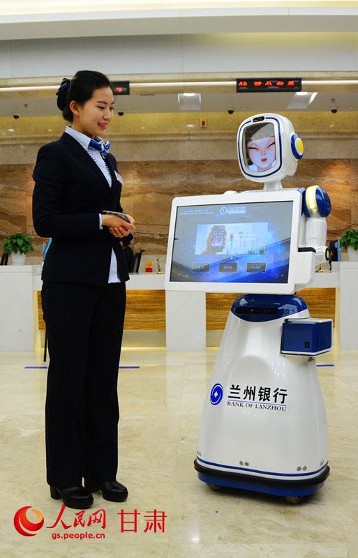 兰州银行全国首创智能服务机器人上线