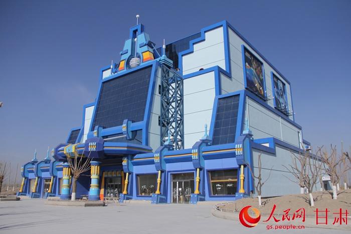 北京双鹏金属雕塑厂