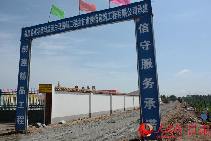 道路建筑工地大门(刘海天 摄)