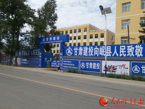 岷县建投七建院校甘肃灾后重建机械三本集团纪实设计制造及自动化图片