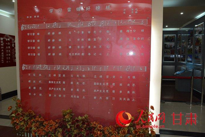 歌曲《学习雷锋好榜样》(刘海天 摄)-想要国家更美好,人人处处学