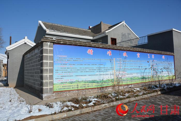 甘肃频道 各地动态    甘肃省兰州市永登县柳树乡教场村,是一个山区村
