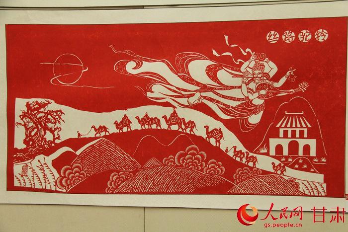 十九大剪纸-首届中国丝绸之路民间剪纸艺术展开展 百副剪纸精品亮相