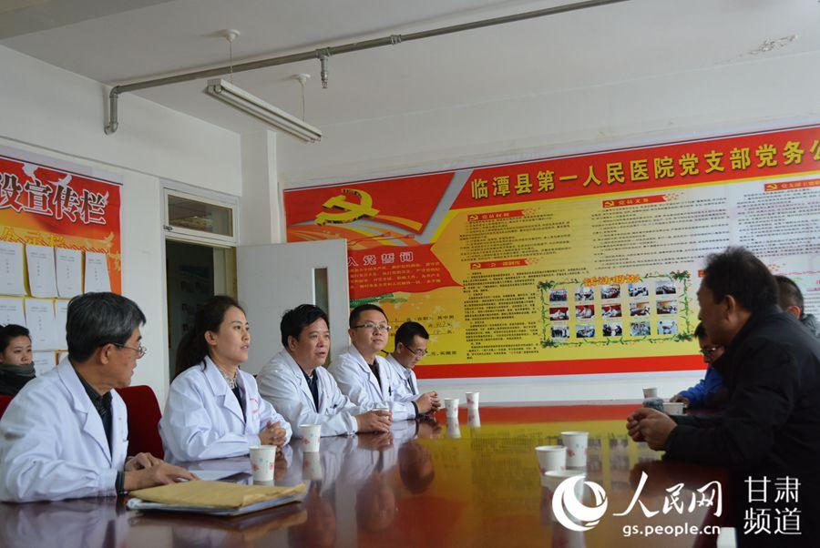 医疗工作队召开会议(刘海天 摄)