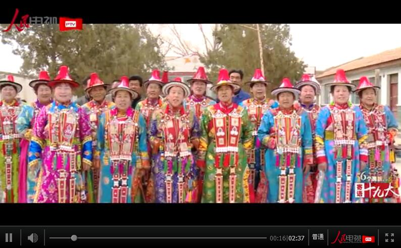 贺卫国(裕固族):修通沙漠路 奔向幸福路        讲述他们的故事,展示各民族和睦相处、和谐发展的良好局面。