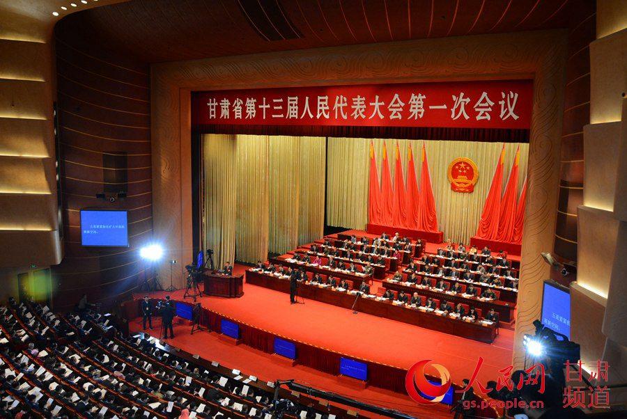 甘肃省十三届人大一次会议隆重开幕