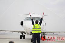 陇南成县机场已正式通航