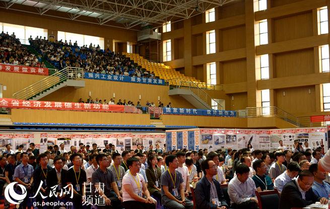 """甘肃第三届""""创新杯""""工业设计大赛颁奖仪式举行"""