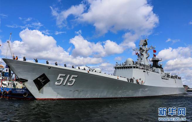 中国海军滨州舰到访波兰