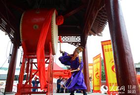 公祭中华人文始祖伏羲大典