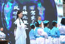 第七届兰州百合文化旅游节