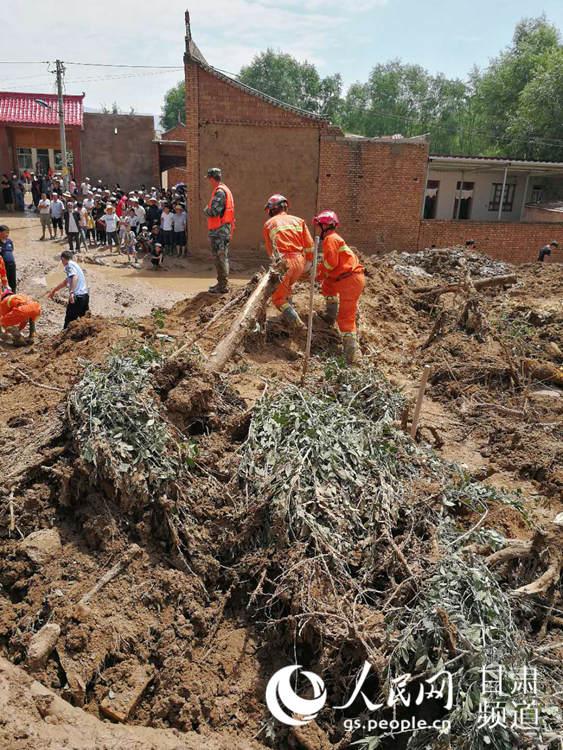临夏州东乡县、广河县、和政县遭受严重暴雨山洪灾害,造成重大人