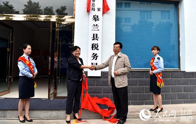 甘肃省县乡税务新机构挂牌成立