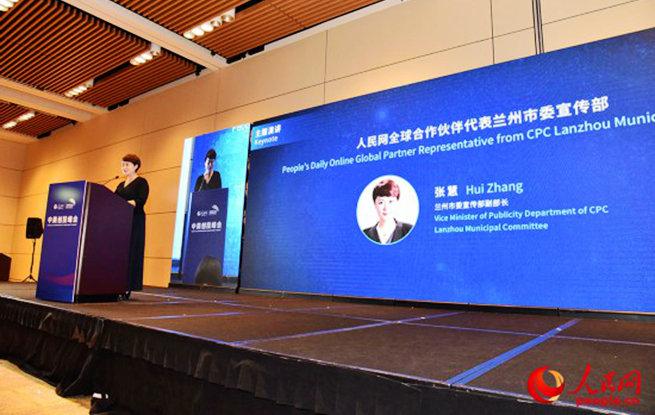 中美创投峰会暨人民网全球伙伴大会在硅谷举行