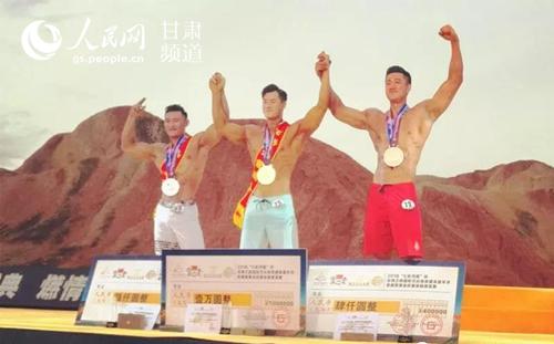 男子健体比赛前三名.