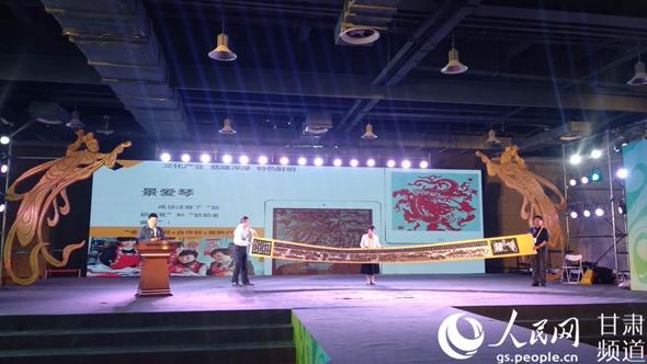 """甘肃定西:敦煌文博会""""搭台""""推介地区文化名人"""