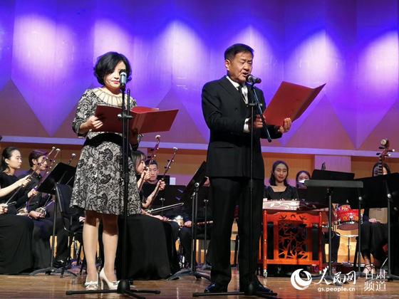 玉华帛彩・国际诗文吟唱会在兰举办