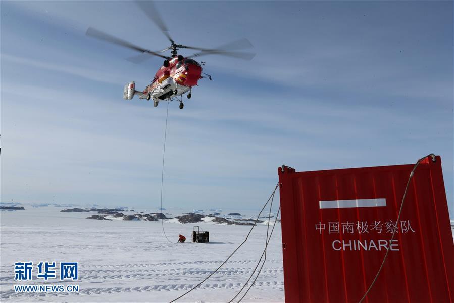 中國科考隊為出征南極內陸做准備