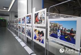 甘肃省科协改革开放工作成就摄影展