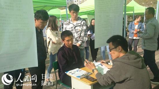 """""""甘肃绿色生态产业招商推介会""""在沪举行"""