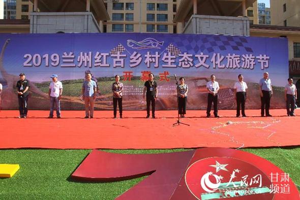 第三屆甘肅省大學生軍事訓練營活動舉行