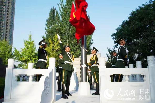 甘肃政协举行升国旗仪式庆祝新中国成立70周年