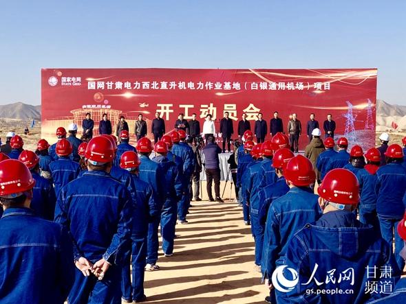 http://www.qwican.com/jiaoyuwenhua/2272356.html