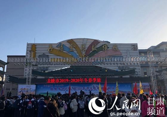 甘肃张掖2019―2020年冬春季旅游
