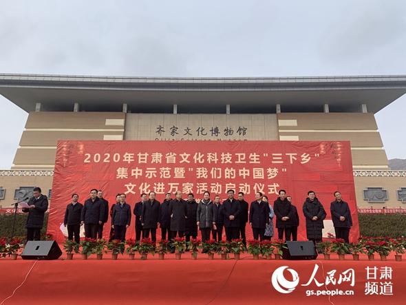 http://www.lzhmzz.com/lanzhouxinwen/66319.html