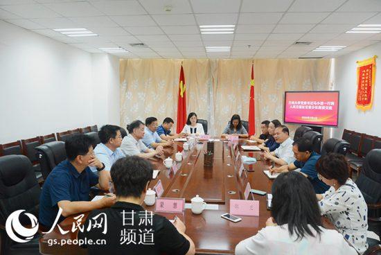 http://www.lzhmzz.com/lanzhoufangchan/113210.html