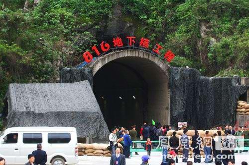 重庆原核工厂对外开放旅游