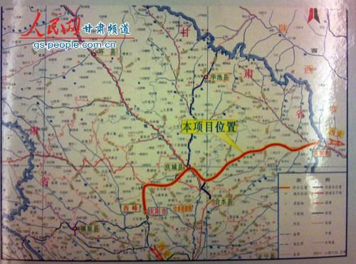 甘肃高速公路地图
